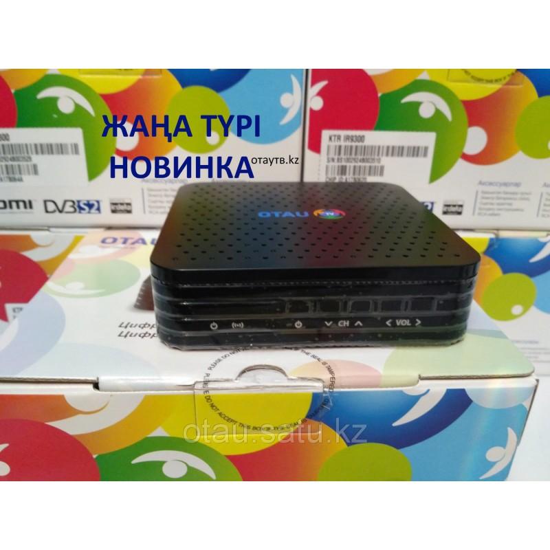 Комплект оборудования OTAU TV