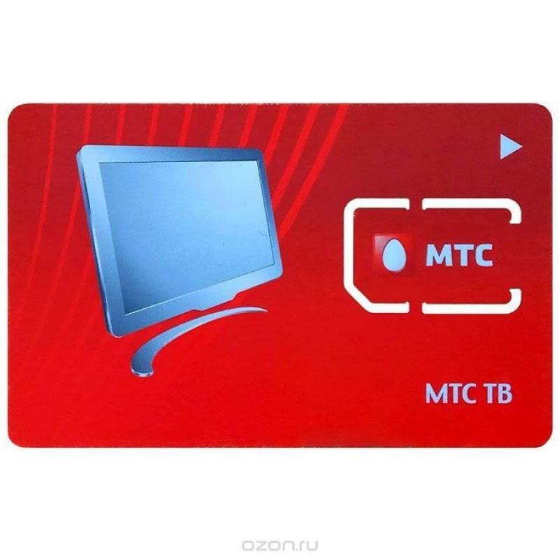 Комплект МТС ТВ с САМ-модулем подписка 12 месяцев